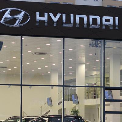 Автосалон HYUNDAI Одесса