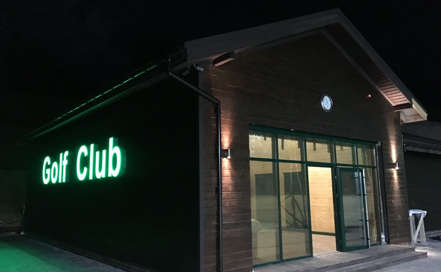 Гольф центр Equides Club