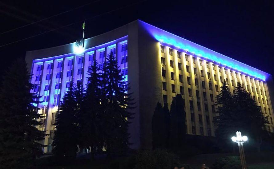 Тернопільська обласна державна адміністрація