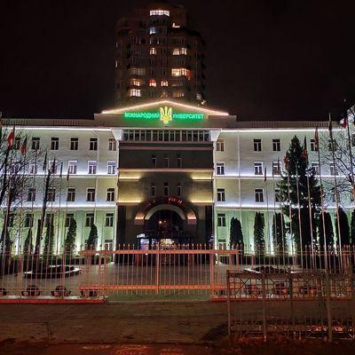 Международный гуманитарный университет